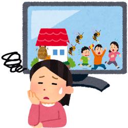 蜂に対する誤解